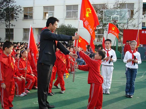 舞蹈队队旗尺寸
