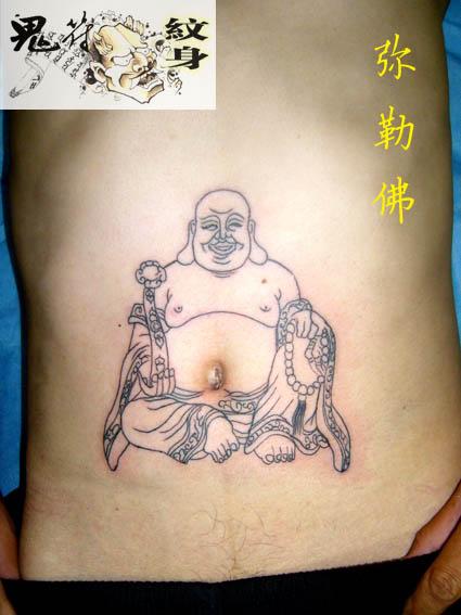 弥勒佛纹身刺青图片_弥勒佛纹身刺青大全;
