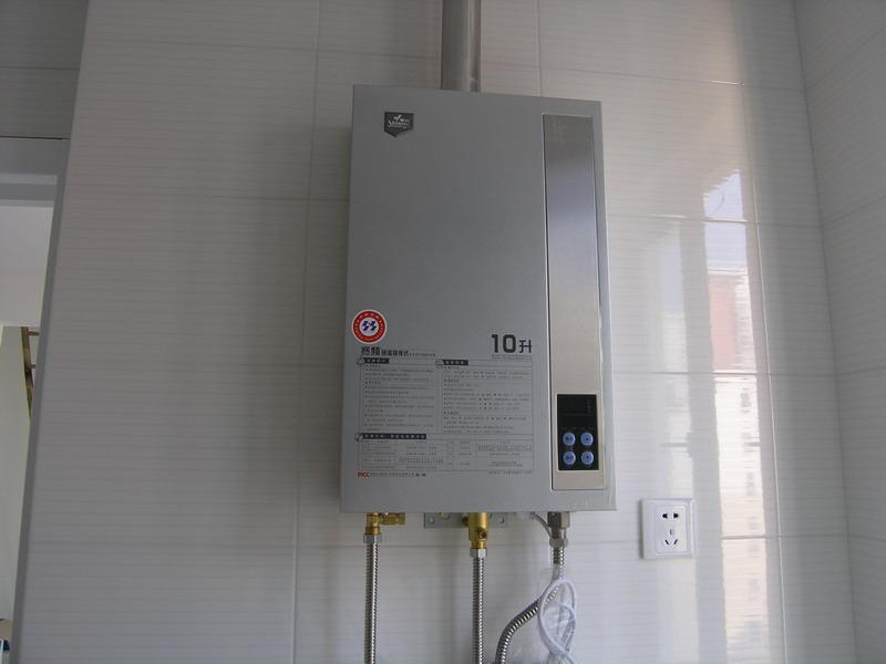 华帝q10aw宽频恒温燃气热水器图片