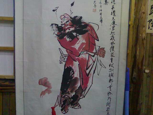 想纹身了,镇江哪家纹身店手艺好啊?
