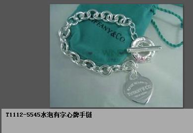团我最喜欢的TIFFANY925纯银饰品,10元买心扉项链截团等待分