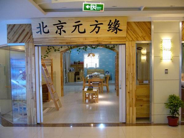 韩系客厅装修效果图