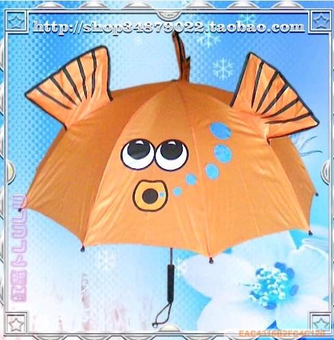 太阳伞简笔画