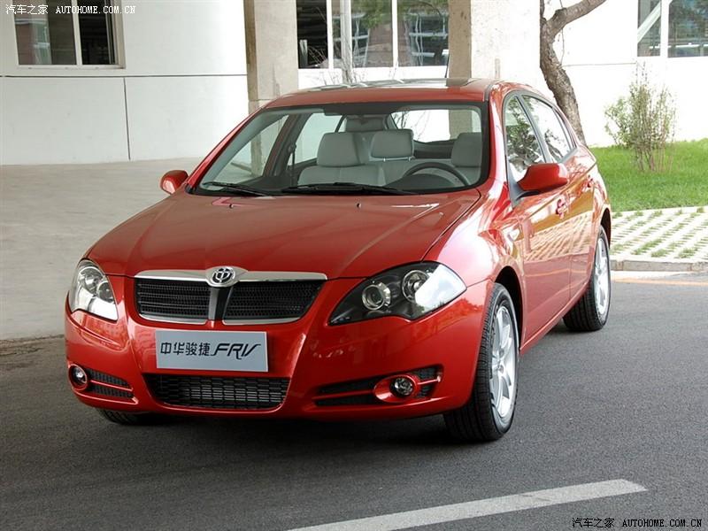 华晨发布骏捷FRV两厢新车,汽车之家排在紧凑型车的第一位,各位朋高清图片