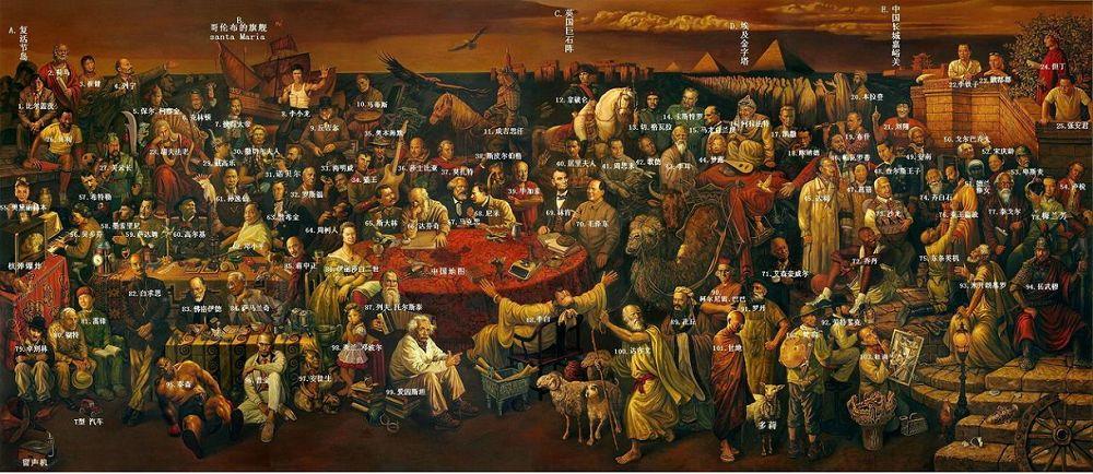 《与但丁讨论神曲》的103位名人