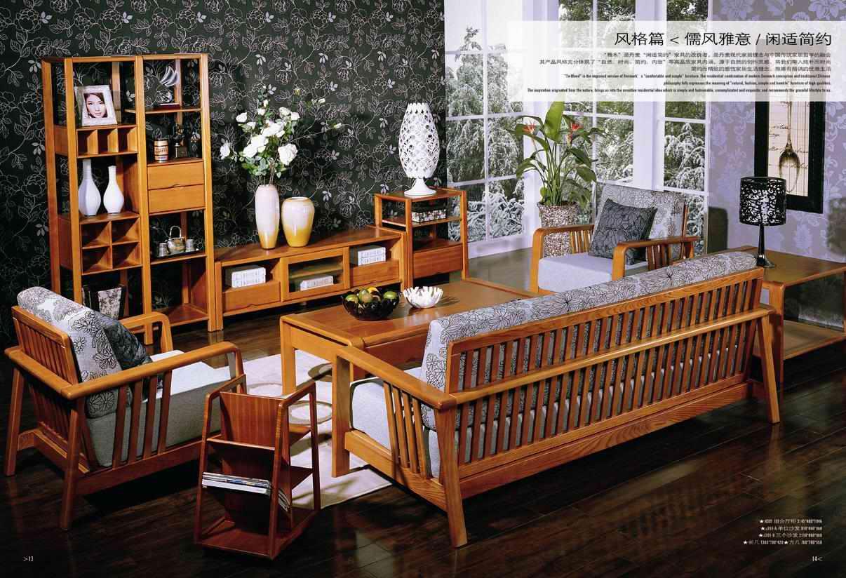 借助优良的加工工艺制造出高贵典雅,时尚简约的实木家具,黄金柚木般的