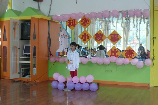 幼儿园走廊板块装饰板块