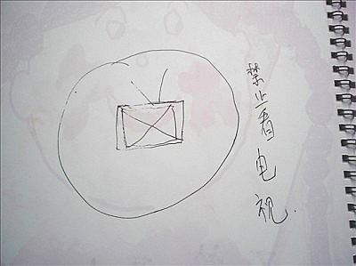 涂色:京剧脸谱图片