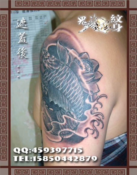要求修改 考虑到原纹身:鲤鱼的形体有很大毛病 鱼鳞也不规则 浪花水雾