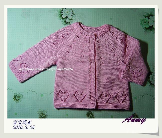 婴儿纱衣编织图片