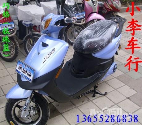 臺灣萊恩斯電動車(現更名歐派陽光電動車) 鎮江店(小李車行)