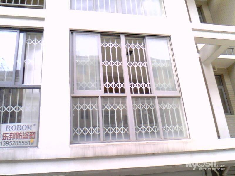 乐邦防盗窗加盟_河南信阳经典花园乐邦防盗窗实例图片