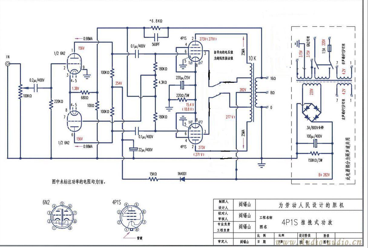丰田汽车音响电路图
