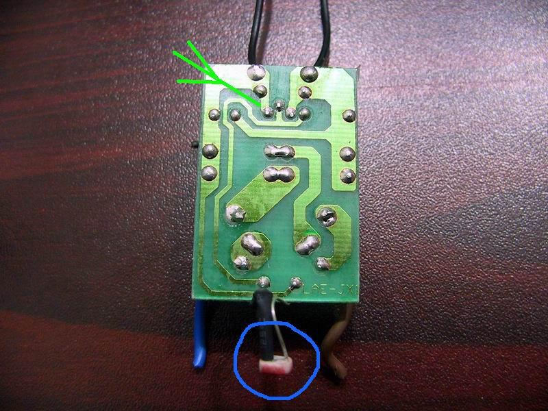 分析下电路  篮圈里的光敏电阻控制绿箭头