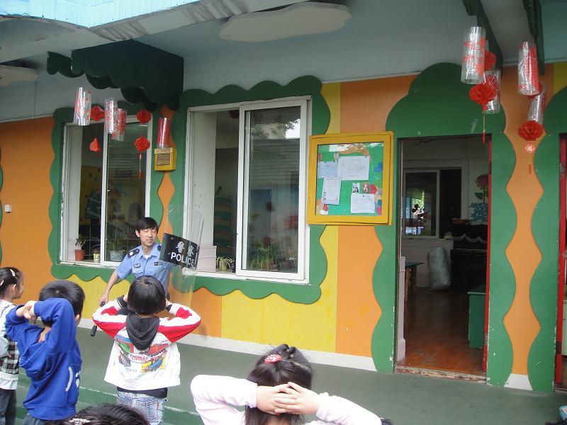 首页> 企业商讯       幼儿园装修设计整体体空间中不可缺少的建筑