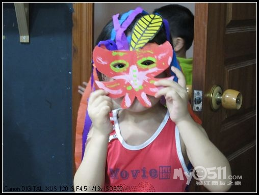 请欣赏综合美术班作品------印第安小面具  (中班幼儿)