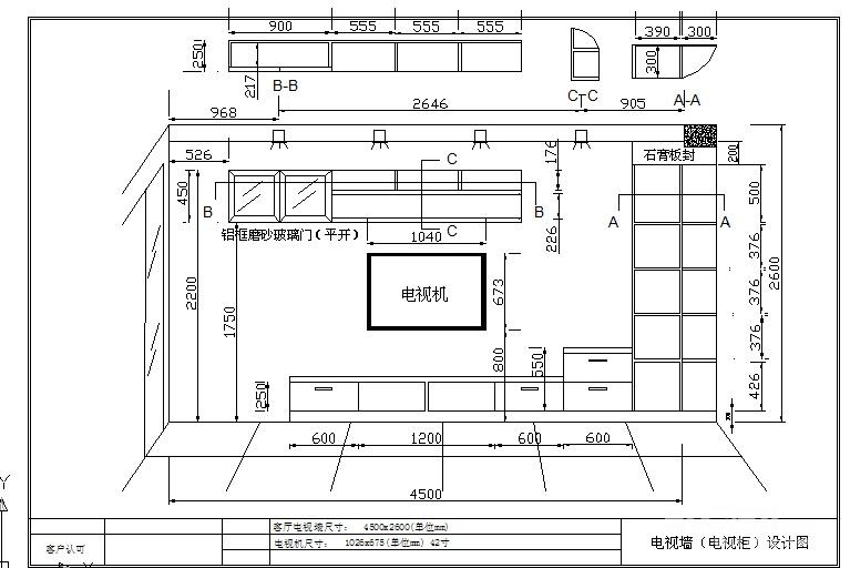 熊猫电视f25m02电路图