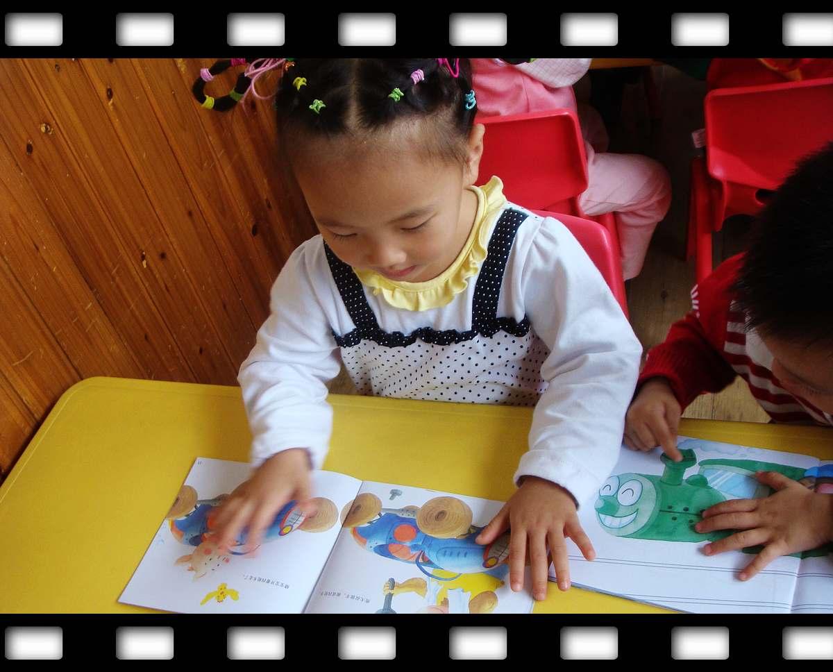 幼儿正确看书翻页步骤图