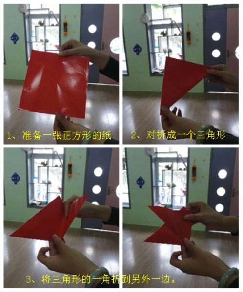 五角星的剪裁步骤