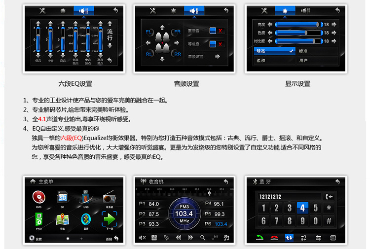 深圳市众易畅科技有限公司杰讯达车载导航一体机厂家