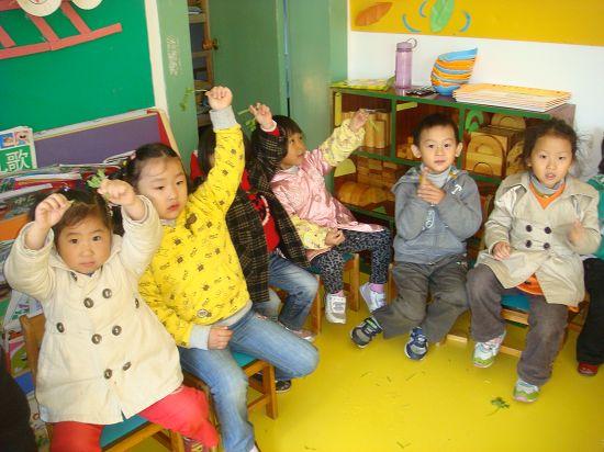 幼儿园墙饰可爱的笑脸太阳公公