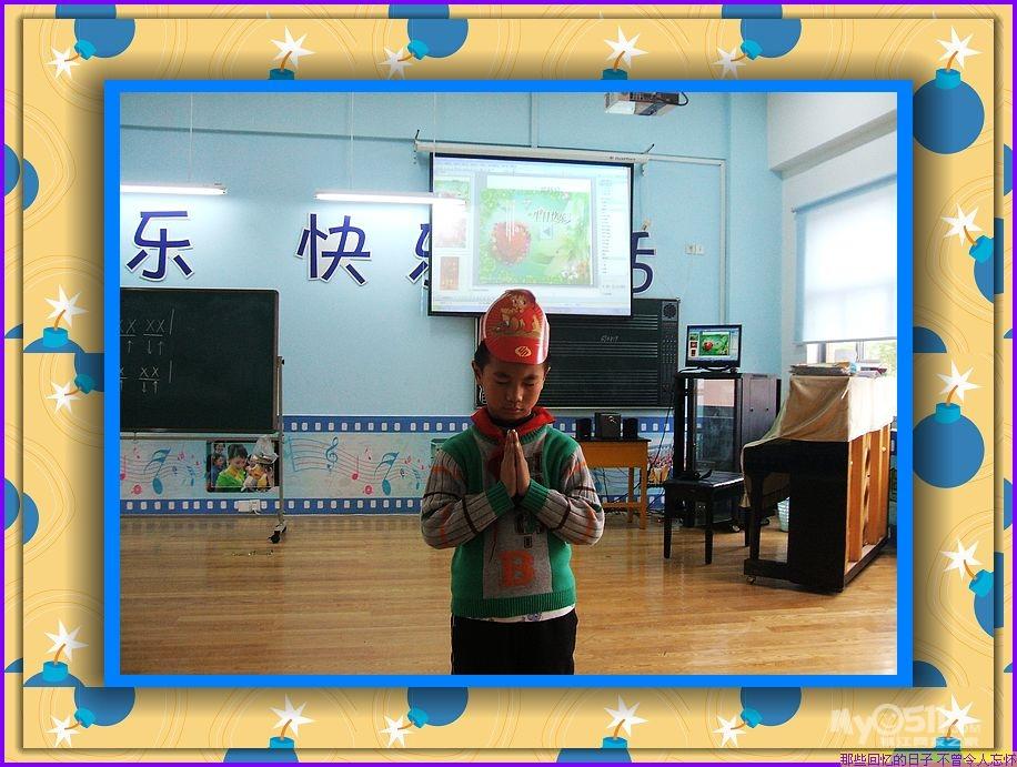 镇江市恒顺实验小学校园景色