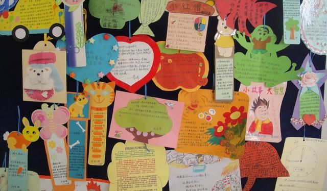 ... 实验幼儿园第二届阅读节开始了 读书卡的制作要求