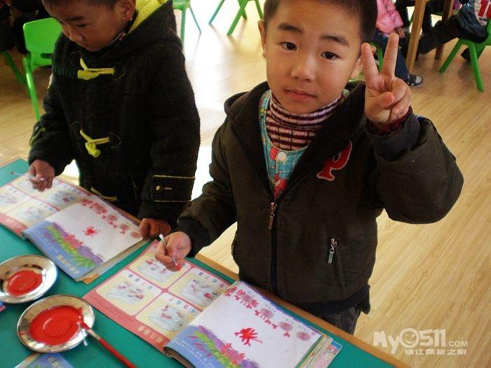 (美术)  《可爱的螃蟹》(美术)  目标:让幼儿学习用橡皮泥的方式表明.