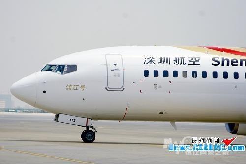 """深圳航空公司的""""镇江号""""波音737-800飞机"""