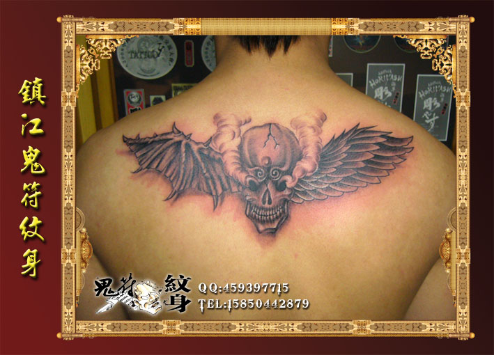 精华  0  注册 07-4-20 行业 其它 来自 镇江    天使恶魔之翼 来自图片