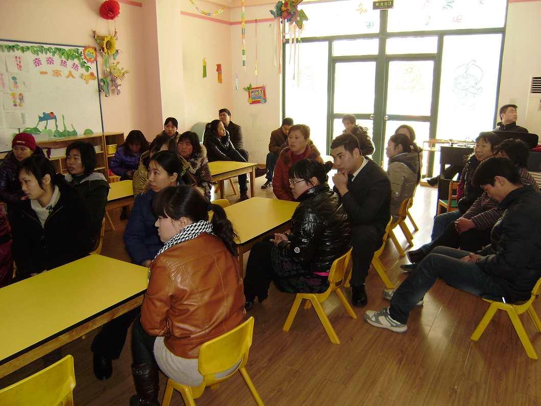 美林湾幼儿园2011年小班年级组新学期家长会