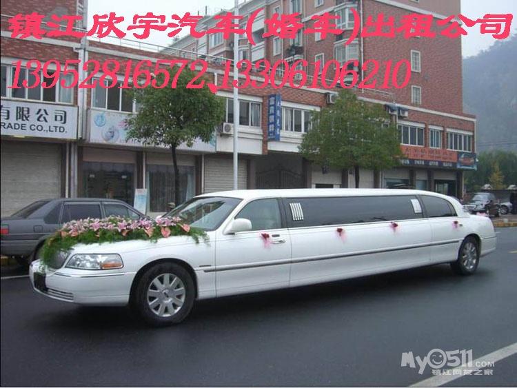 款婚车 加长林肯奔驰宝马奥迪及各敞篷跑车特价火爆预订中 高清图片