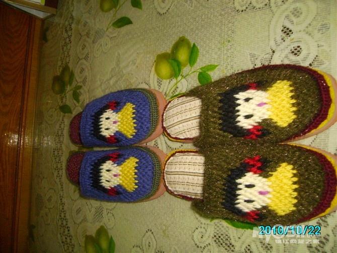 毛线钩拖鞋福字和寿字图案