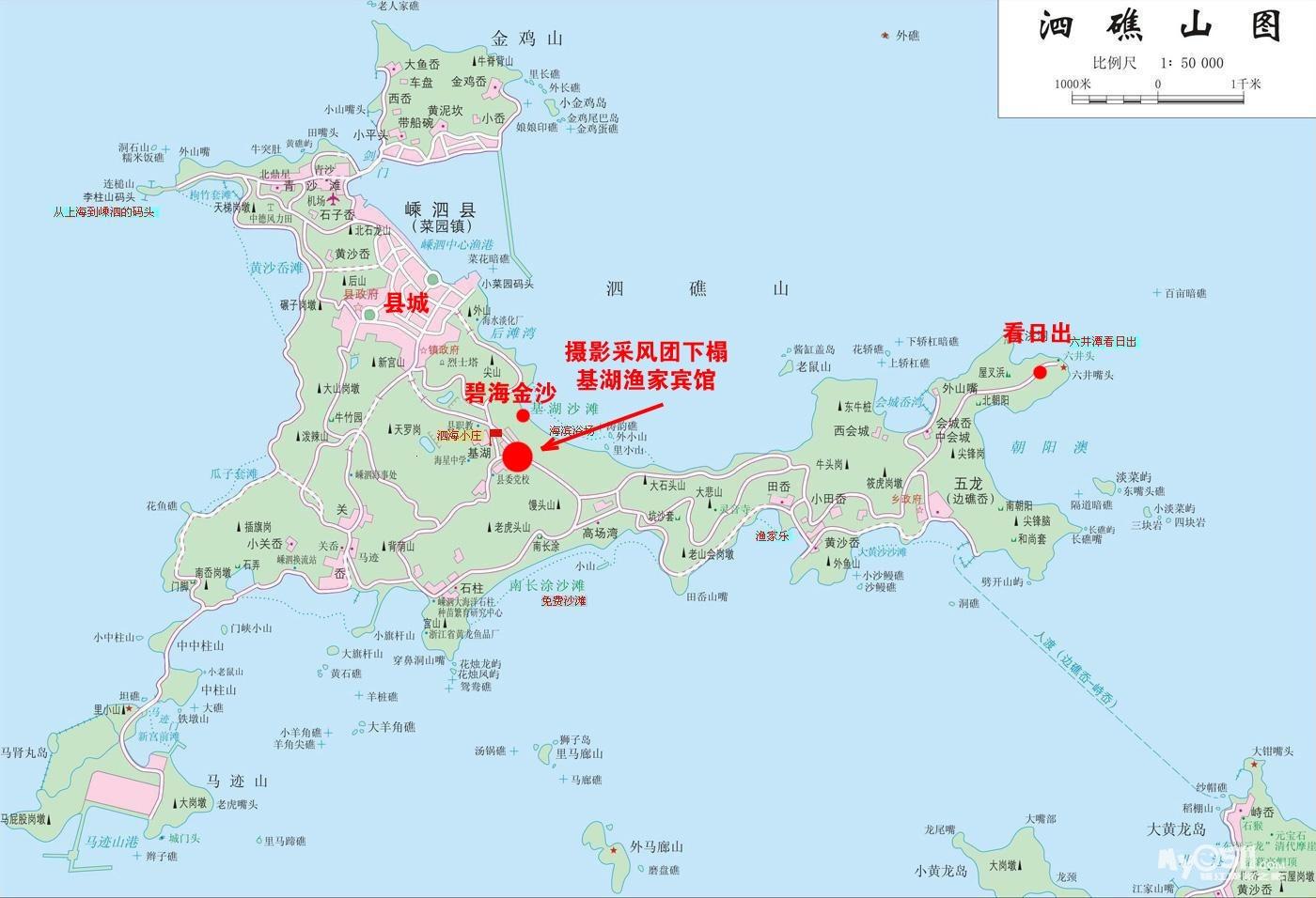 中国舟山群岛嵊泗地图