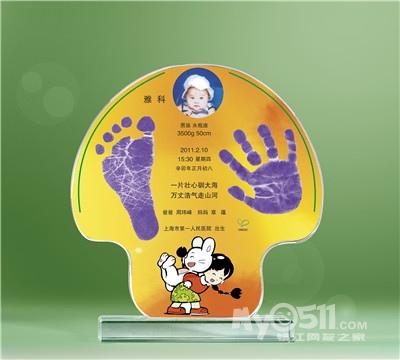 宝宝兔年漂亮手脚印新图
