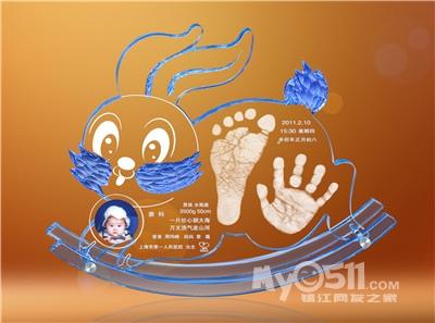 上海宝宝兔年手脚印产品图片