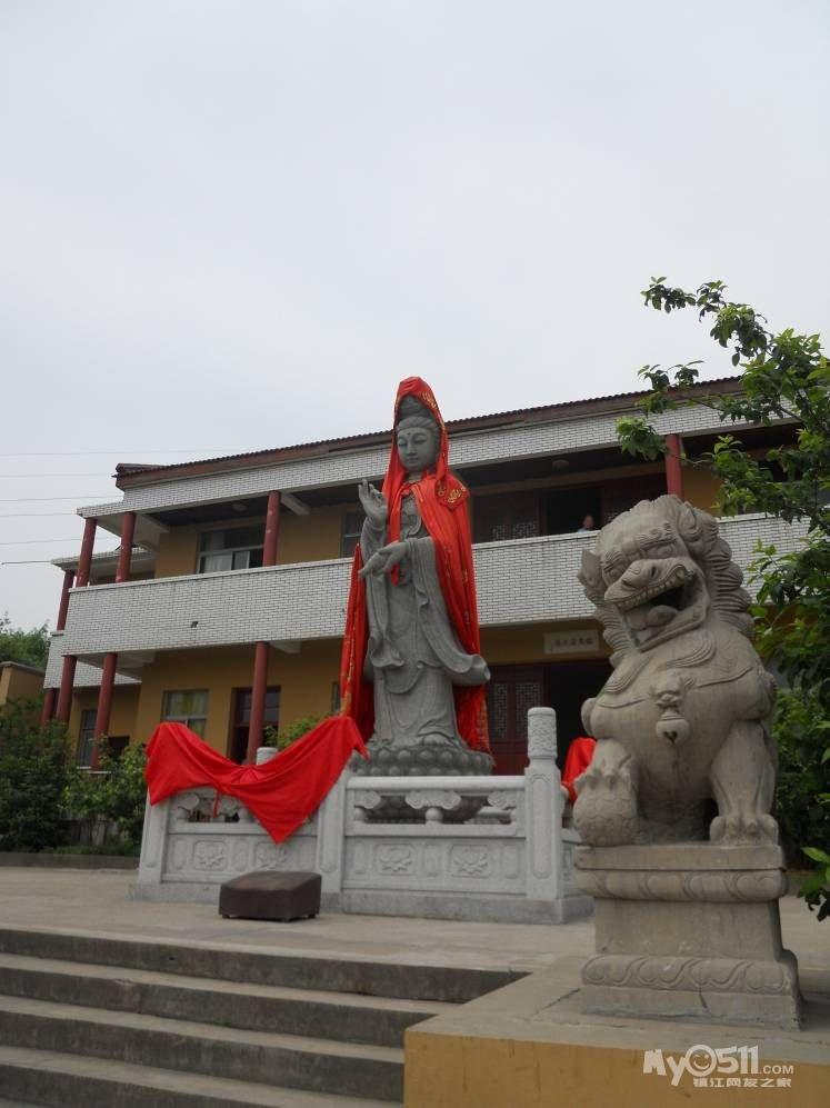 镇江的南山风景区——观音山(图文)