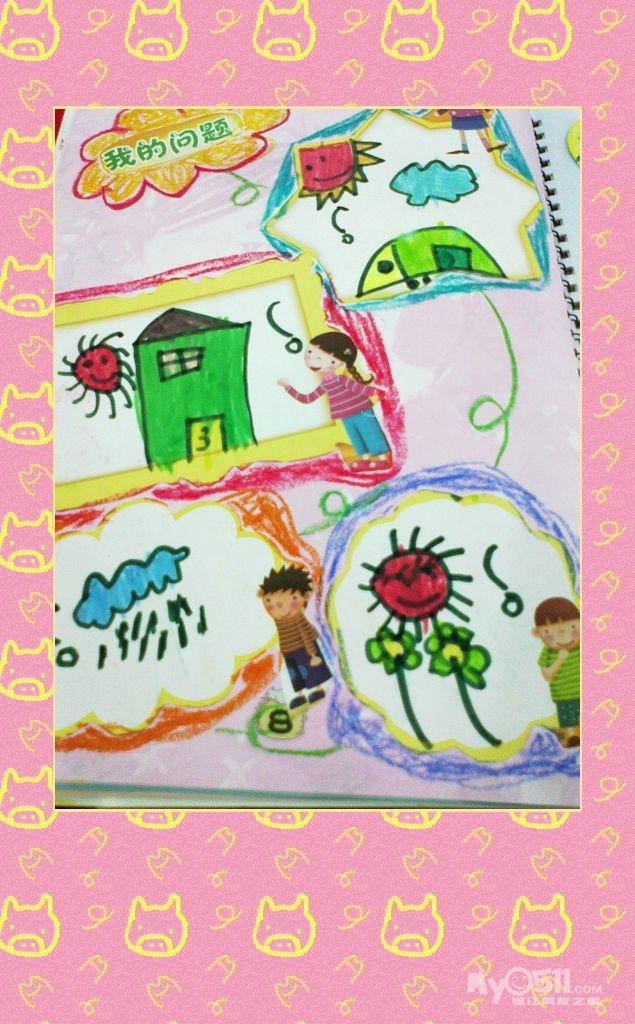 幼儿园小书包的秘密主题墙图片