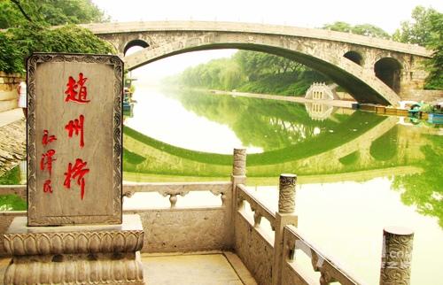 ... 建于哪个朝代?-我国著名的赵州桥建于哪个朝代
