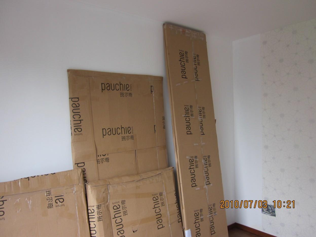 纸箱做衣柜的步骤图片