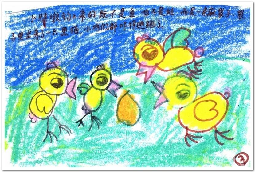 简笔画 教学   龟兔赛跑简笔画图片