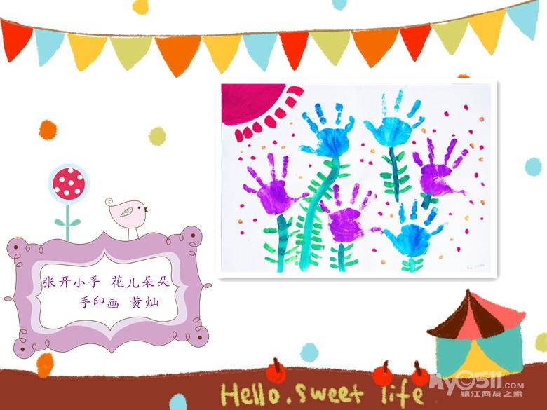 大班幼儿手指画欣赏_大班幼儿手指画相关图片内容