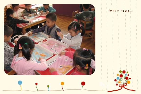 恒顺翠谷之星幼儿园 -先用木胶将豆子粘贴在卡纸上,然后再用水粉