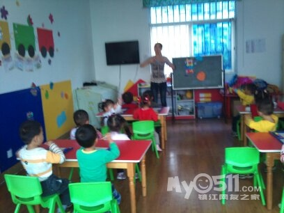幼儿园中班豆子的旅行上课图片