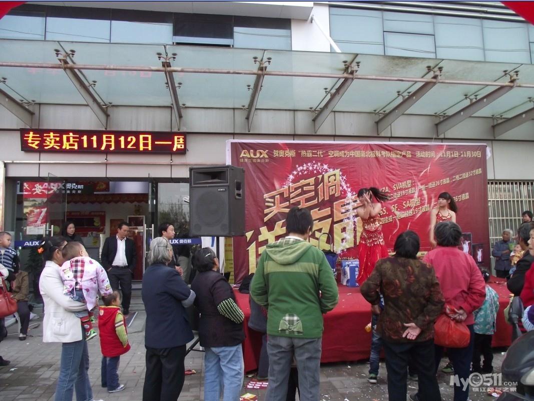 �江�W克斯空�{�Yu店�D片 330387 1067x802
