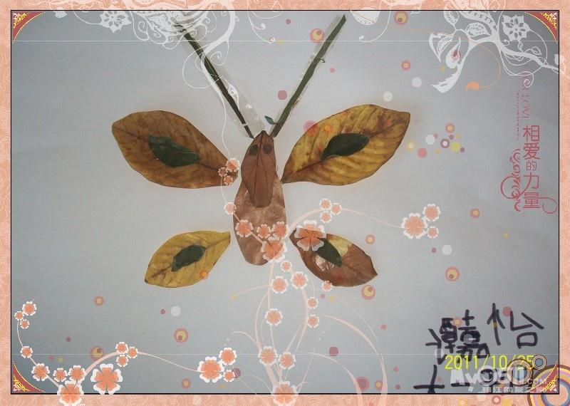 新区马家山双语幼儿园 03 大一班小朋友的树叶粘贴画  西瓜筷子 菜