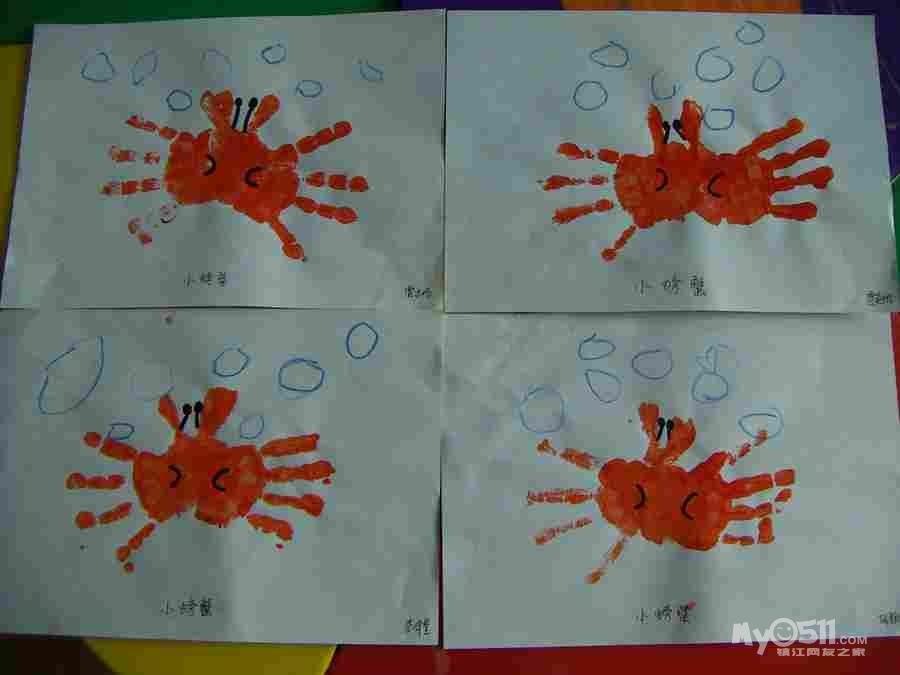 可爱的手印画《小螃蟹》