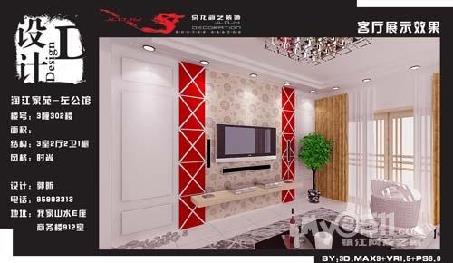 80平两室一厅 简装 需多少钱