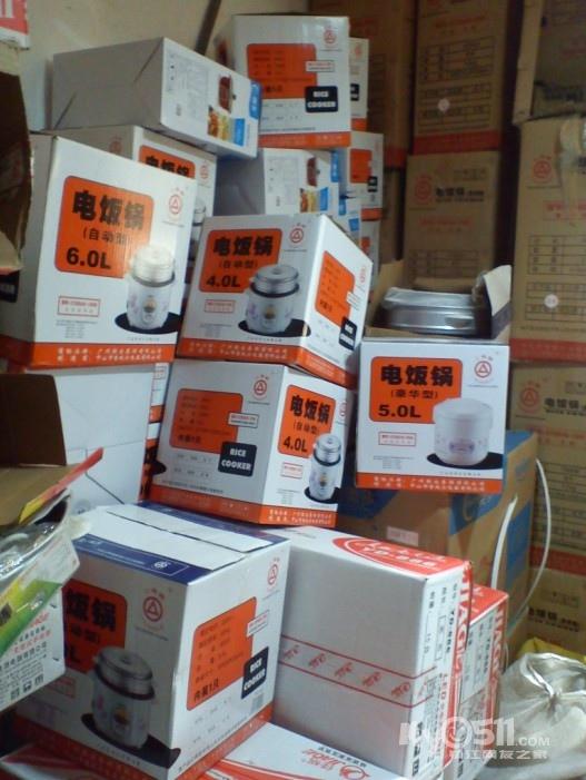 三角牌系列电饭锅电压力锅电磁炉电水壶豆浆机万宝足浴盆等各种小家电