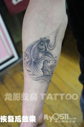 龙影纹身  大市口店;镇江 甘露商城南门 宝塔巷6栋106 龙影纹身图片